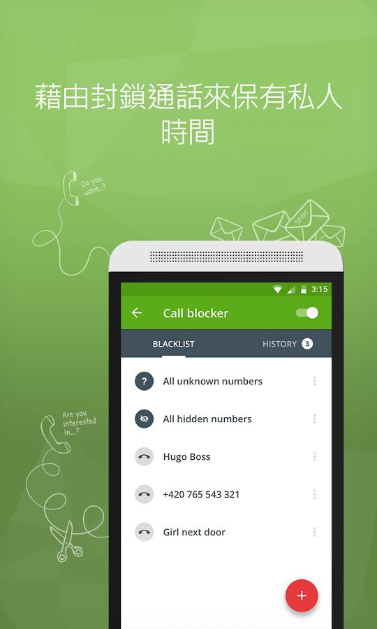 avast_mobile_003