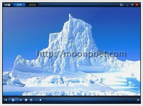 快播軟體下載2012繁體中文