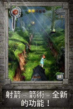 temple run手機遊戲下載點 勇敢傳說版本限時免費中