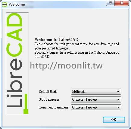 替代 autocad 的2D工程繪圖軟體 LibreCAD