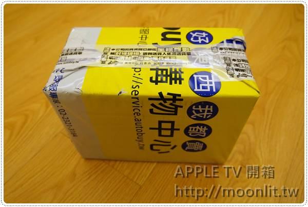apple tv開箱文 用 AirPlay 擴展行動裝置的視野
