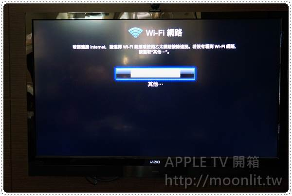 apple_tv_13