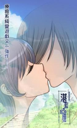 love_memory_3