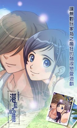 love_memory_5