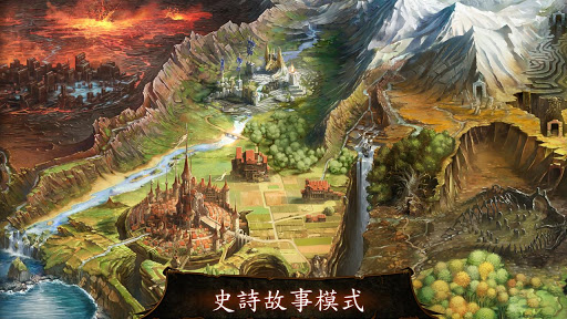 Dungeon_Hunter_4_6