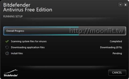免費防毒軟體下載 Bitdefender Antivirus Free Edition