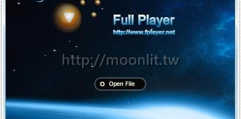 萬能影片播放程式 Full Player 免安裝中文版