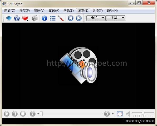 smplayer 繁體中文版 免安裝