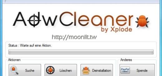 首頁被綁如何處理 AdwCleaner 幫您解決