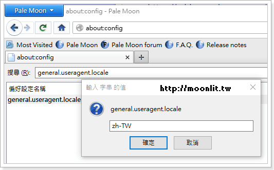pale_moon_004