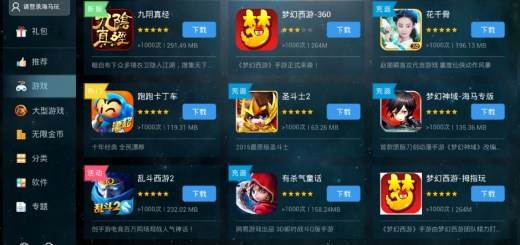 海馬玩模擬器 最適合玩Android遊戲的模擬器