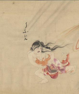 Ubume うふめ from Bakemono no e (化物之繪, c. 1700), Harry F. Bruning Collection of Japanese Books and Manuscripts, L. Tom Perry Special Collections, Harold B. Lee Library, Brigham Young University. source Date: circa 1700