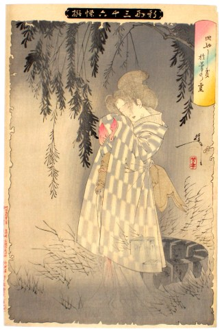 The print depicts the ghost of Okiku appearing by the well in which her master, Aoyama Tessan, murdered her. From the Thirty-six Ghosts series by Tsukioka Yoshitoshi 1890.