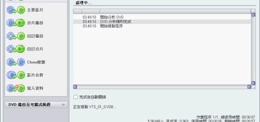 dvd備份軟體 DVDFab HD Decrypter