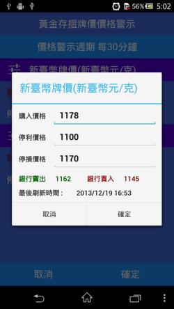 tw_gold_price_006