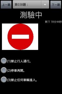driver_license_test_006