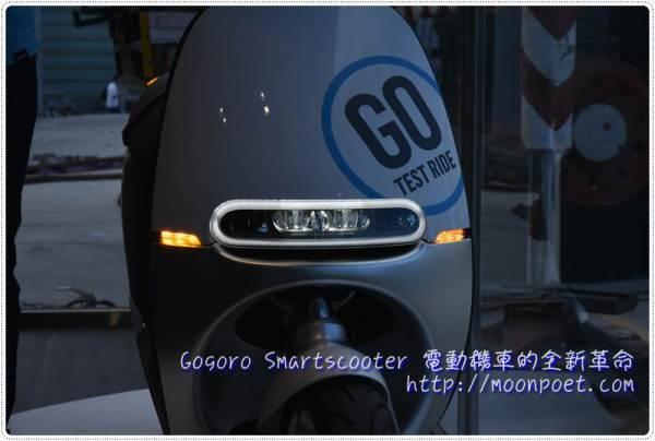 gogoro09