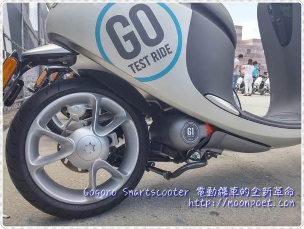 gogoro26