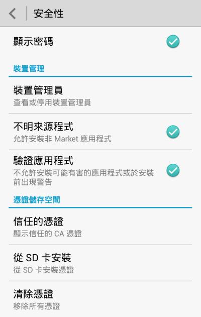 17直播apk下載 - app商店已被下架