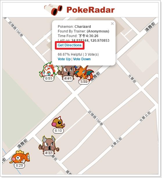 pokeradar_2
