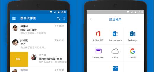Hotmail登入信箱中文版 手機APP - Microsoft Outlook