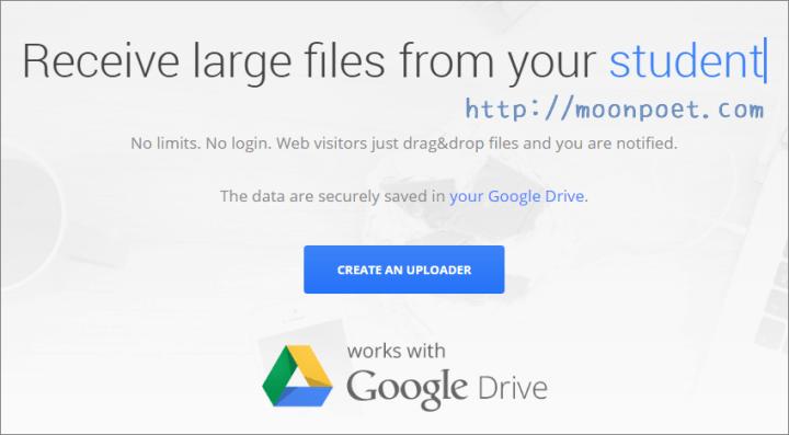 Drive Uploader 讓 Google Drive 變身免註冊免費上傳空間