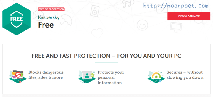 卡巴斯基免費版 Kaspersky Free Anti-virus