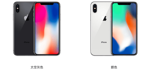 iPhone X 發表 價格是亮點