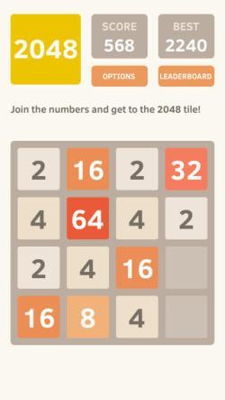 2048_5