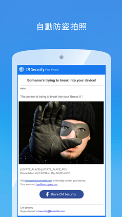 CM_Security_006