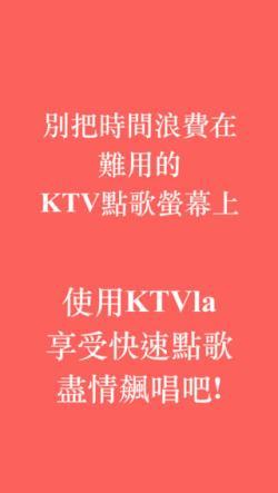 KTVla_6
