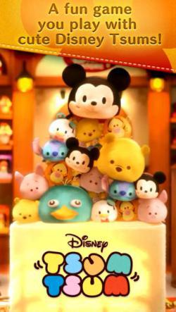 LINE_Disney_Tsum_Tsum_2