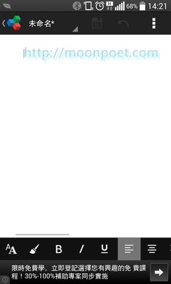 OfficeSuite_7_0002