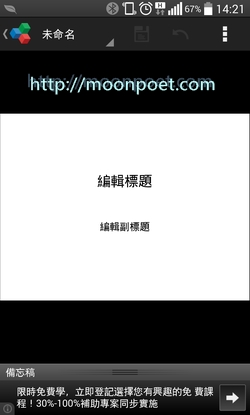 OfficeSuite_7_0003