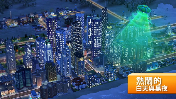 SimCity_BuildIt_004