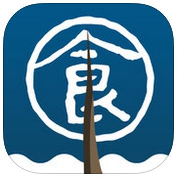 愛食記app - 不知道要吃什麼嗎? 網友食記讓您參考