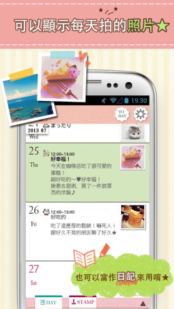 cute_calendar_002