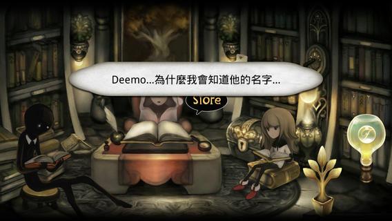 deemo_6