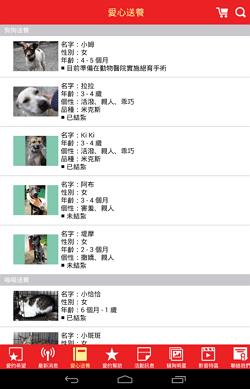 dog_cat_save_003