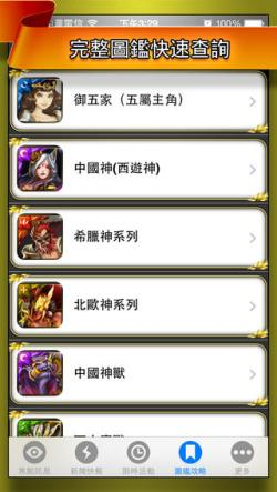 god_evil_tower_2