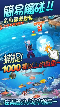 happy_fishing_island_3
