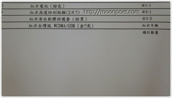 hongmi_02
