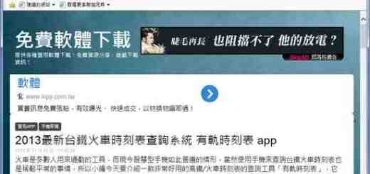 ie11繁體中文下載 win7