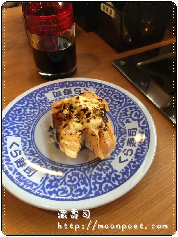 kura_sushi_14