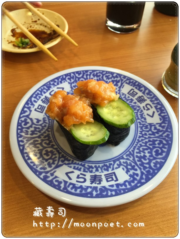 kura_sushi_19