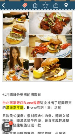 love_eat_4