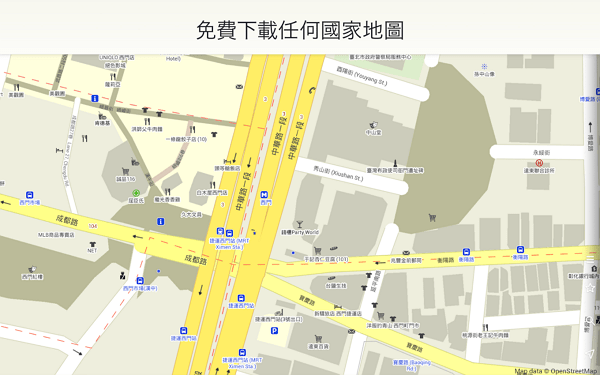 maps.me_pro_005