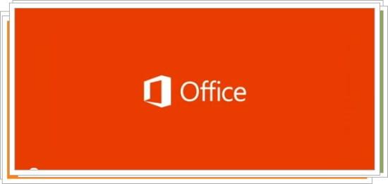Microsoft Office 2013 下載 [消費者預覽版]