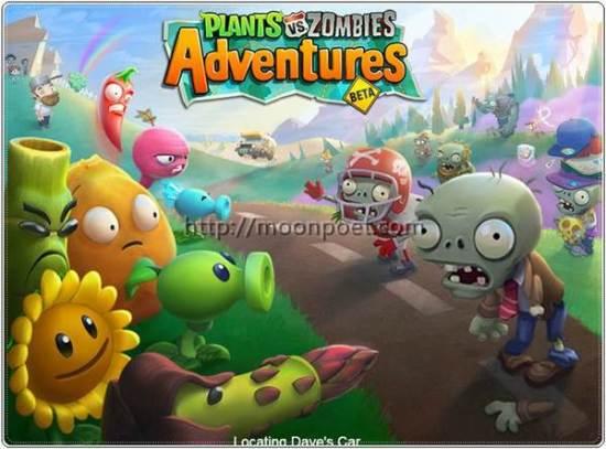 植物大戰殭屍完整版 臉書線上玩