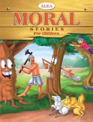 Moral: Super Short Story #518